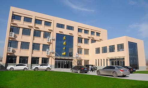 郑州市东鼎干燥设备有限公司